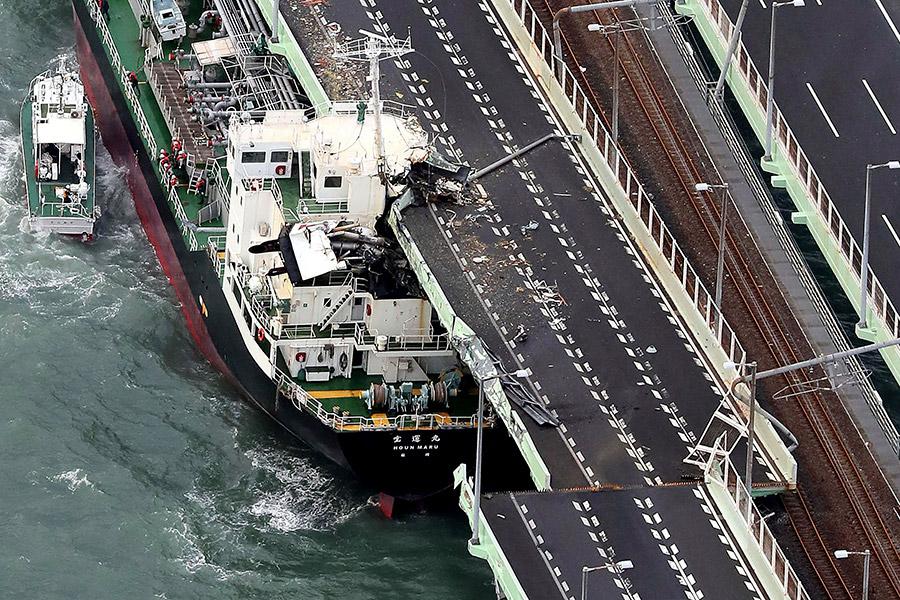 Фото:Kentaro Ikushima / Mainichi Newspaper via AP
