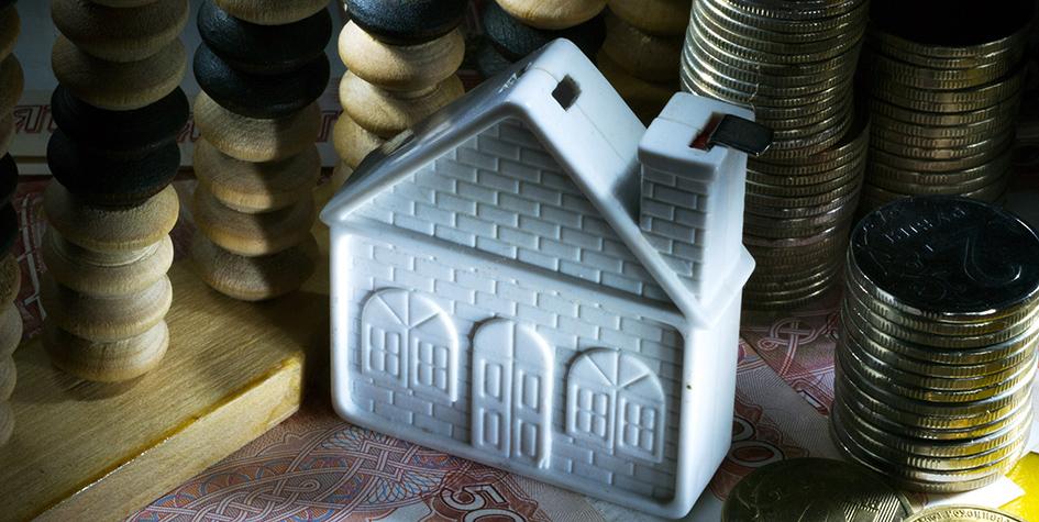 как покупать заложенную недвижимость
