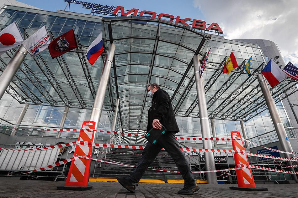 Фото:EPA/YURI KOCHETKOV/ТАСС