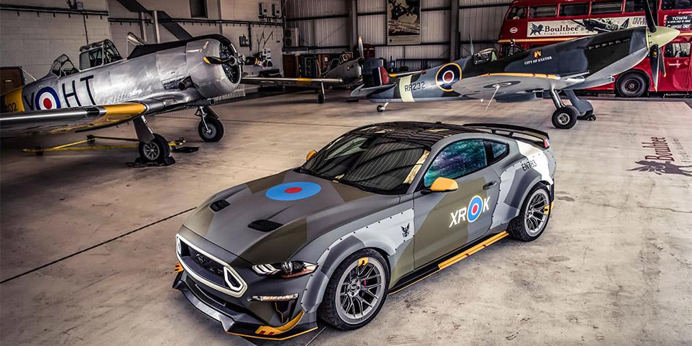 Уникальный Ford Mustang посвятили военным летчикам 54