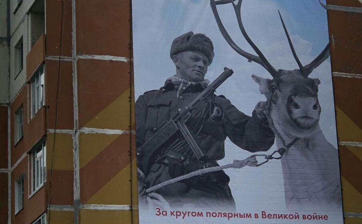 Фото: overhearusinsk / VK