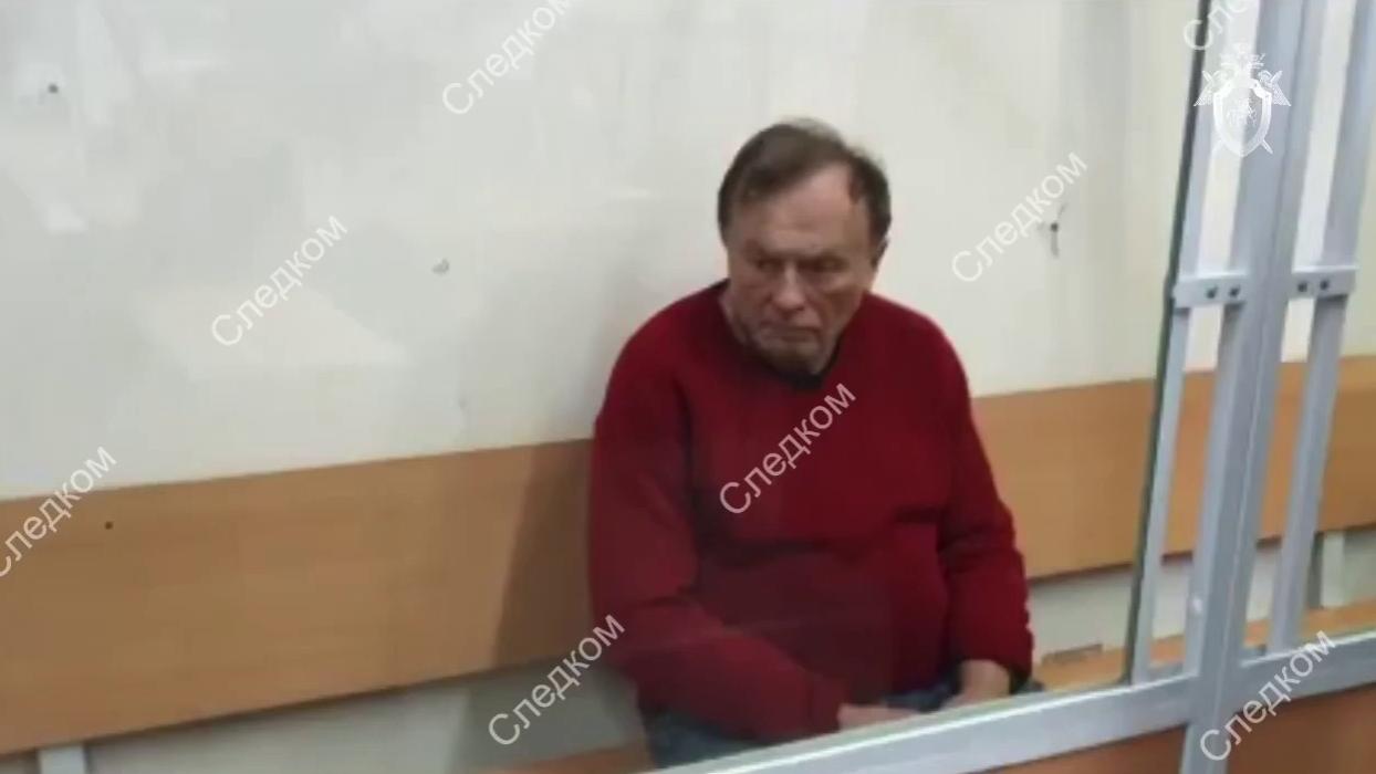 Видео:Следственный комитет РФ