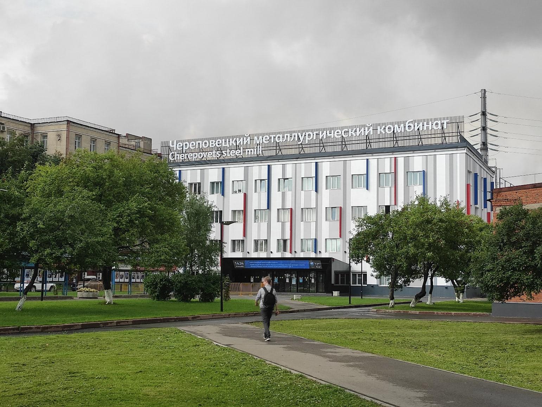 Фото: Gorodche.ru