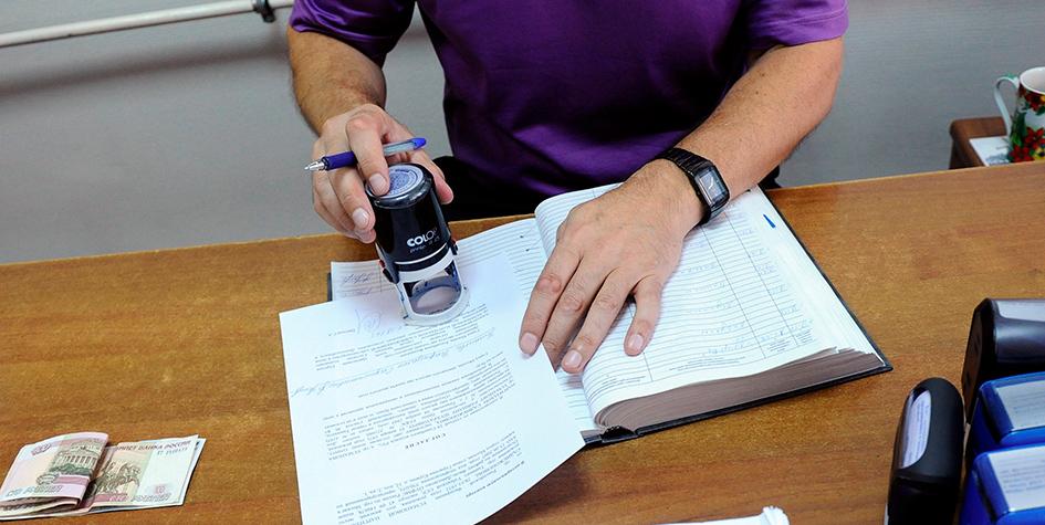 Заверение копий документов в нотариальной конторе
