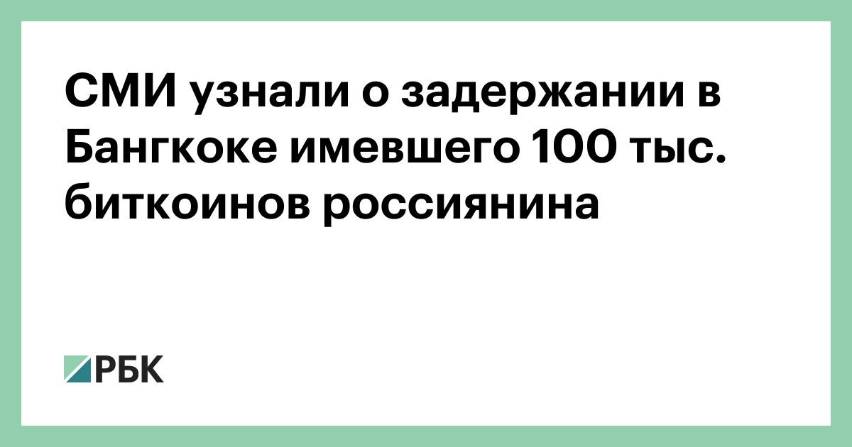 14 биткоинов история форекс котировок