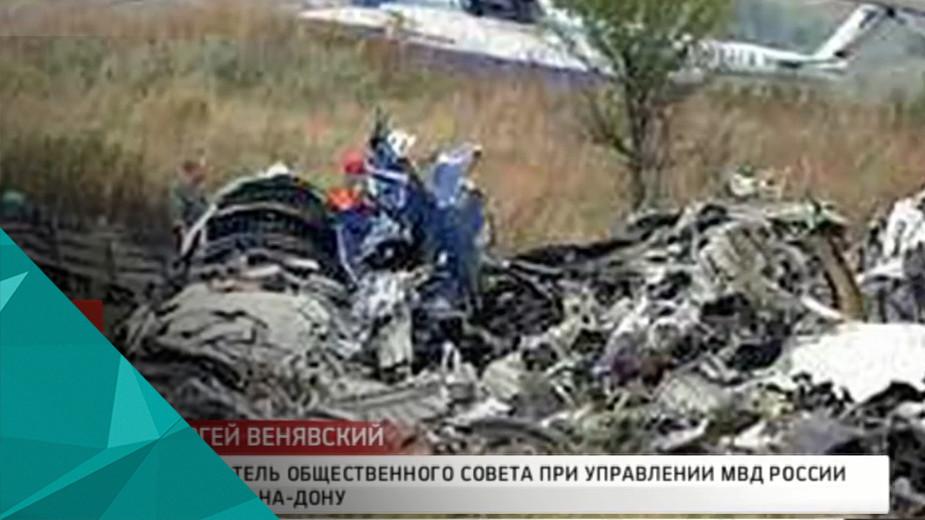 Фото разбитых хонда цивик ряженке