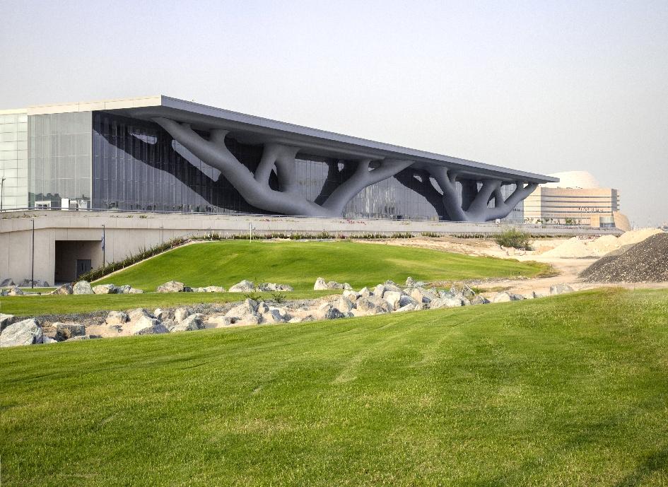 Катарский национальный конгресс-центр в Дохе (2011)
