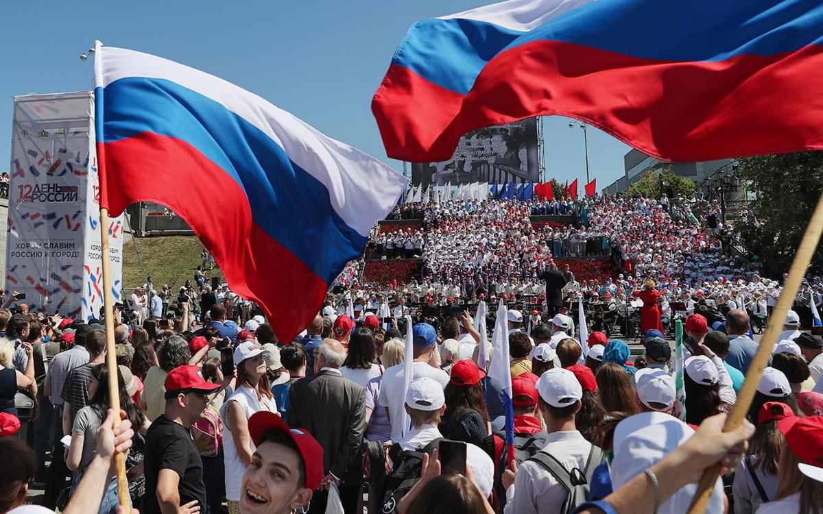 Празднование Дня России в Екатеринбурге