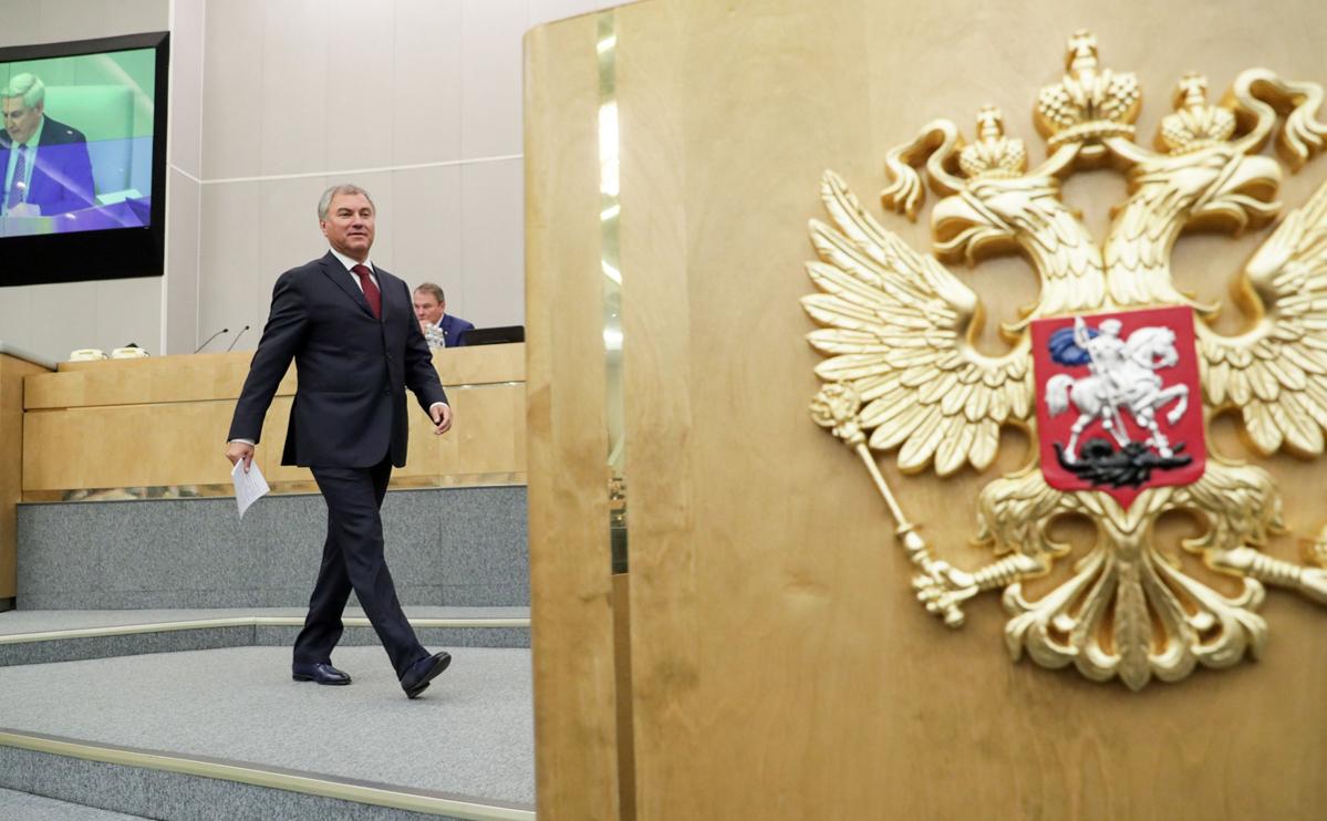 Фракция Единой России рекомендовала Володина на пост спикера Госдумы