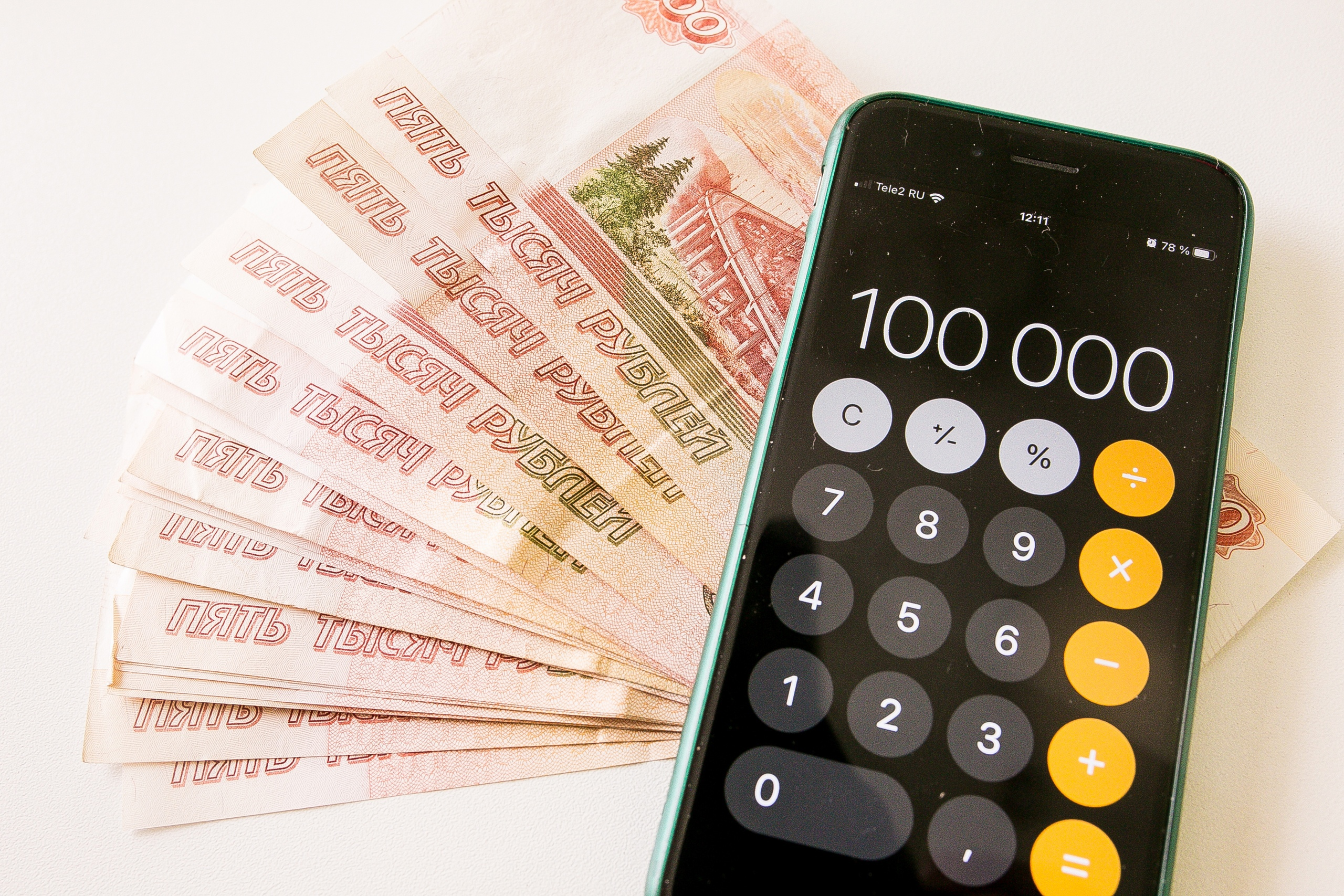 Большая часть денежных средств будет направлена чиновникам Тюмени