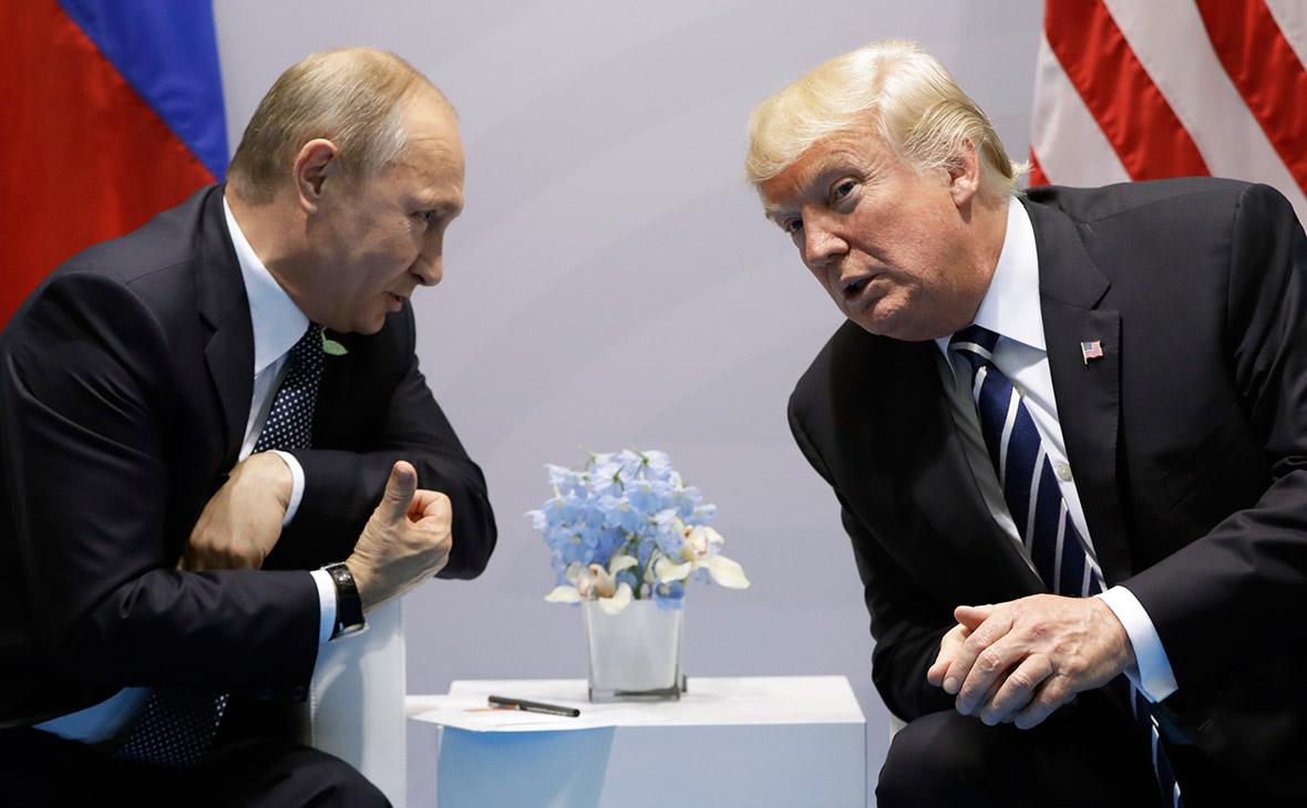 В Гамбурге началась первая личная встреча Путина и Трампа  В Гамбурге началась первая личная встреча Путина и Трампа Политика РБК
