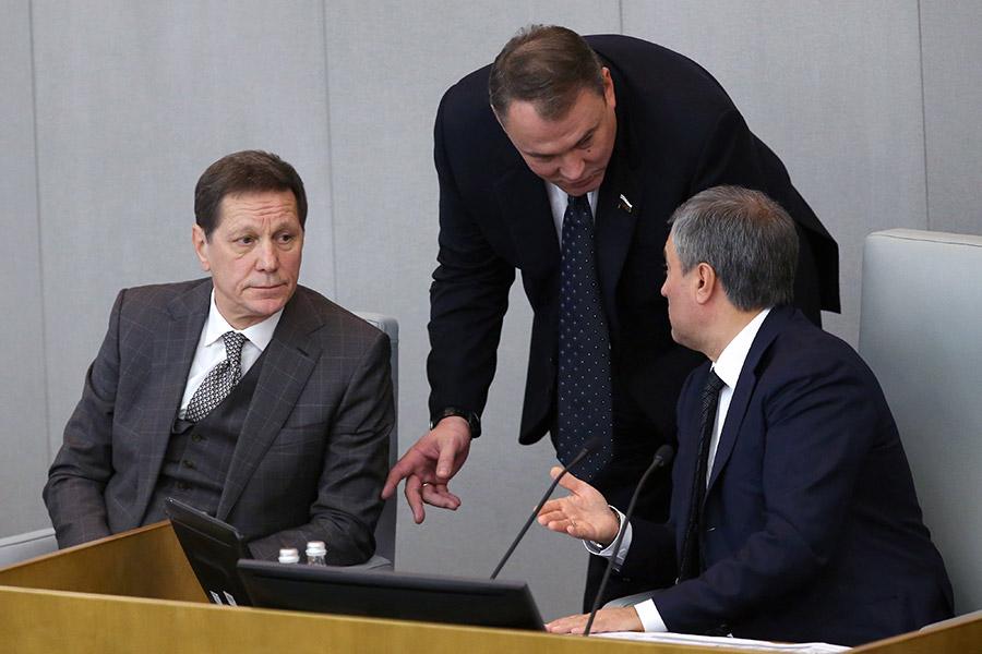 Александр Жуков, Петр Толстой и Вячеслав Володин (слева направо)