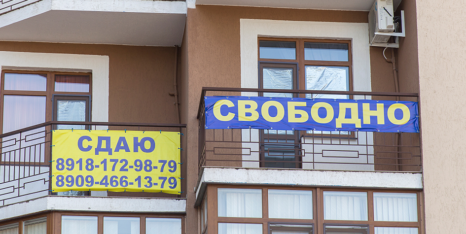 Фото: Алексей Смышляев/ТАСС