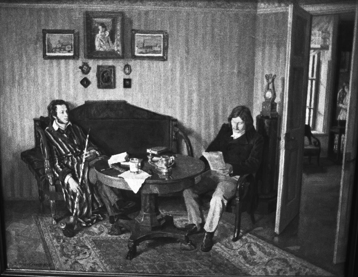 Картина В. Власова-Климова «Золотой век»