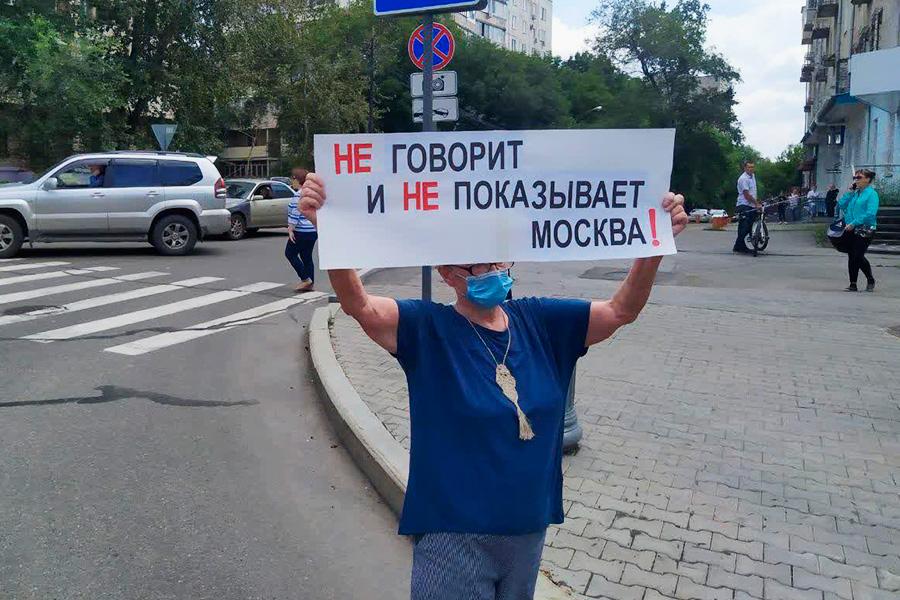 Фото:teamnavalnykhv / Twitter
