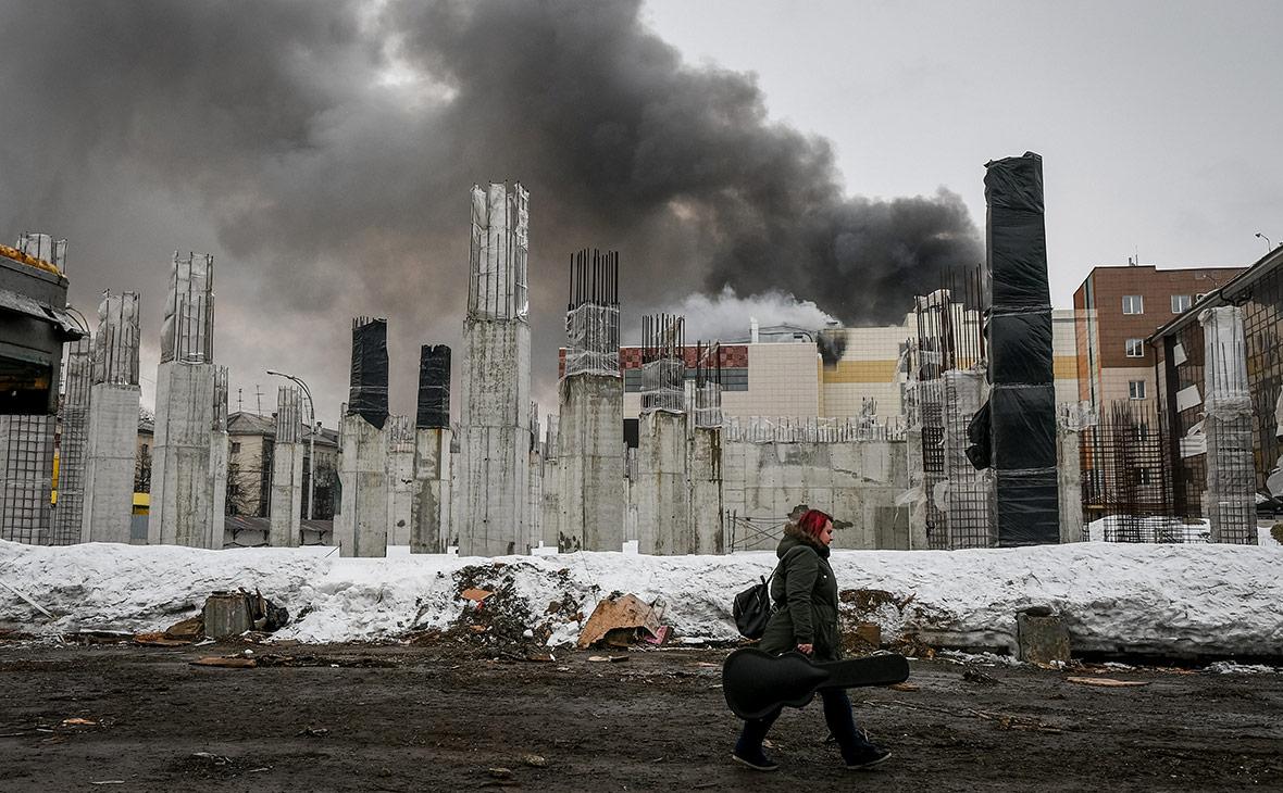 Пожар в торговом центре «Зимняя вишня». 25 марта 2018 года