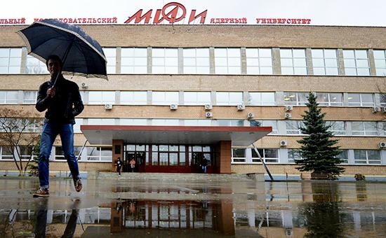 Здание национального исследовательского ядерного университета МИФИ
