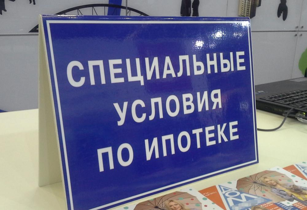 Фото: РБК-Недвижимость