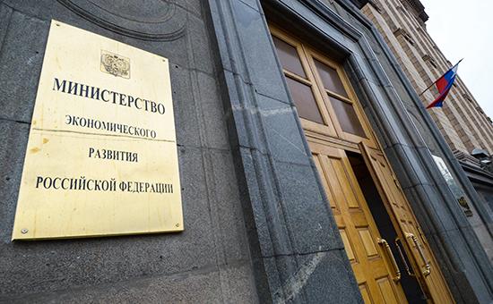МЭР заложило в новый консервативный прогноз курс доллара выше 75 рублей