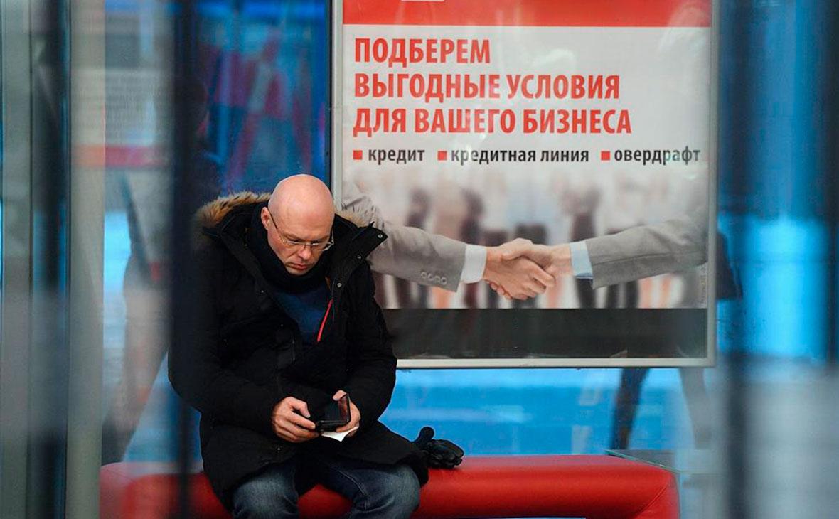 Фото: Эмин Джафаров / «Коммерсантъ»