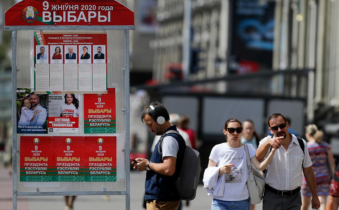 Фото: Сергей Гриц / AP