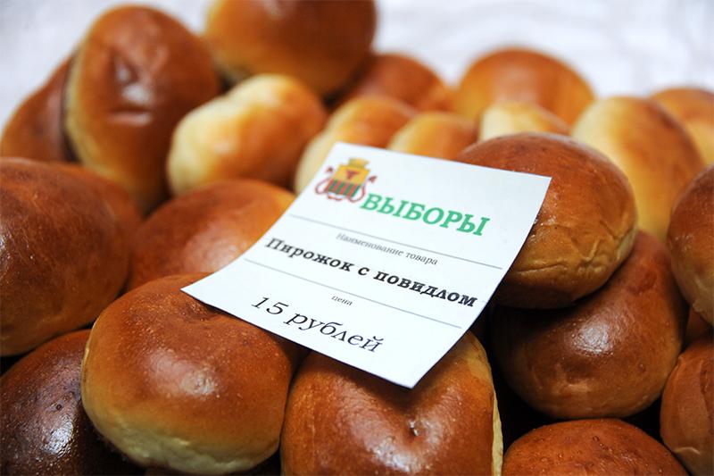 Фото:Евгений Епанчинцев/РИА Новости