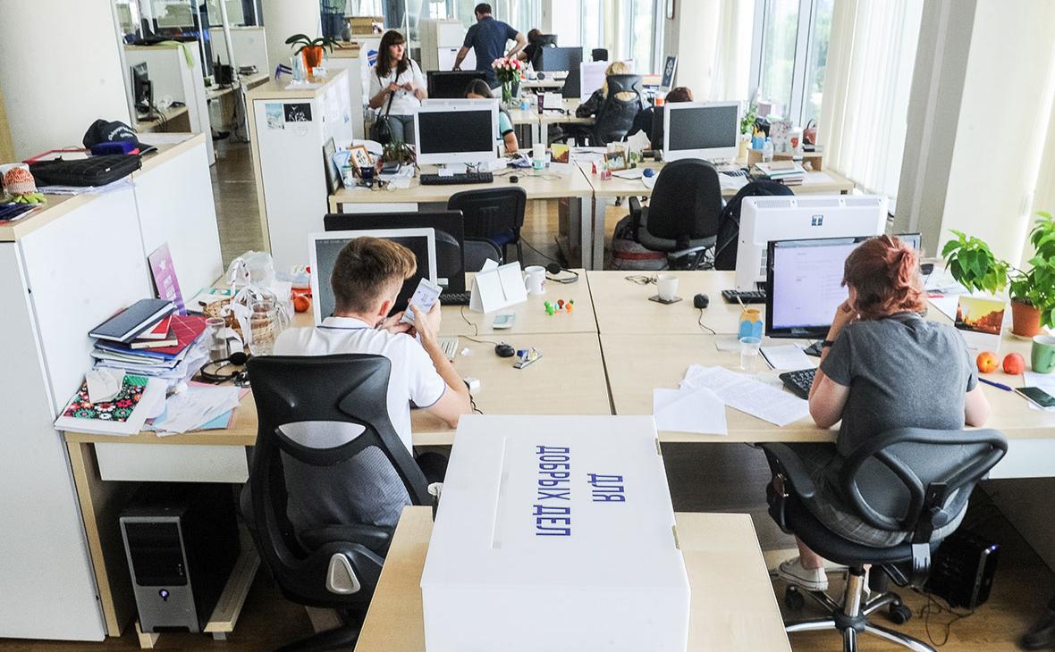 Сотрудники редакции новостного портала Tut.by в офисе на проспекте Дзержинского