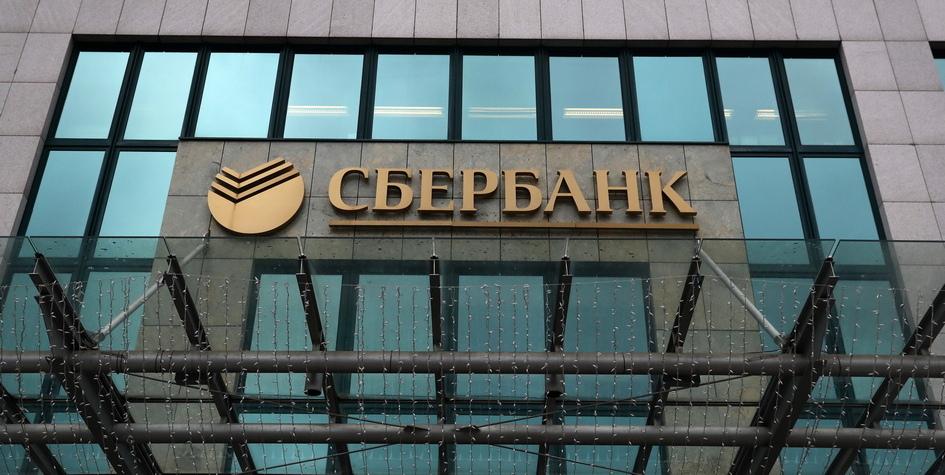Фото: Сергей Фадеичев/ТАСС