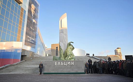 Памятник первому президенту России Борису Ельцину вЕкатеринбурге. Архивное фото
