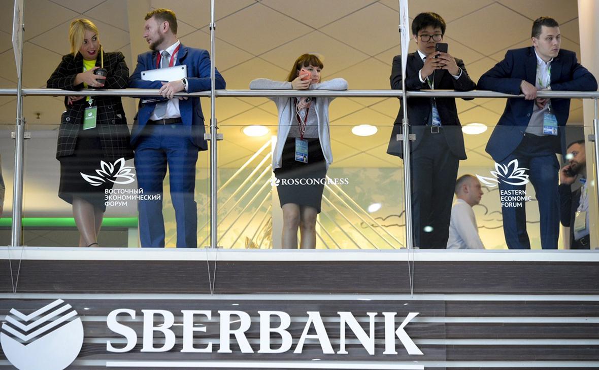 сбербанк кредит наличными ставрополь дам деньги в долг под москва