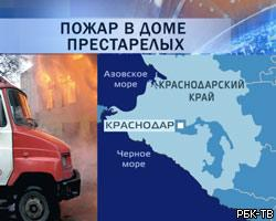 Пожар в доме престарелых в нижнем новгороде 14 января робота в киеве за уходом престарелых без посредника