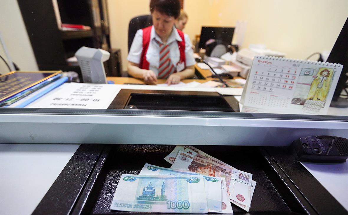 кредитный инспектор в сбербанке зарплата кредит онлайн с плохой кредитной историей zaim s plohoi ki.ru