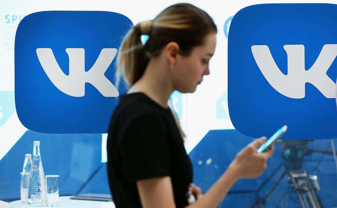 ВКонтакте» разрешила скрывать содержание страниц от незнакомцев ::  Технологии и медиа :: РБК