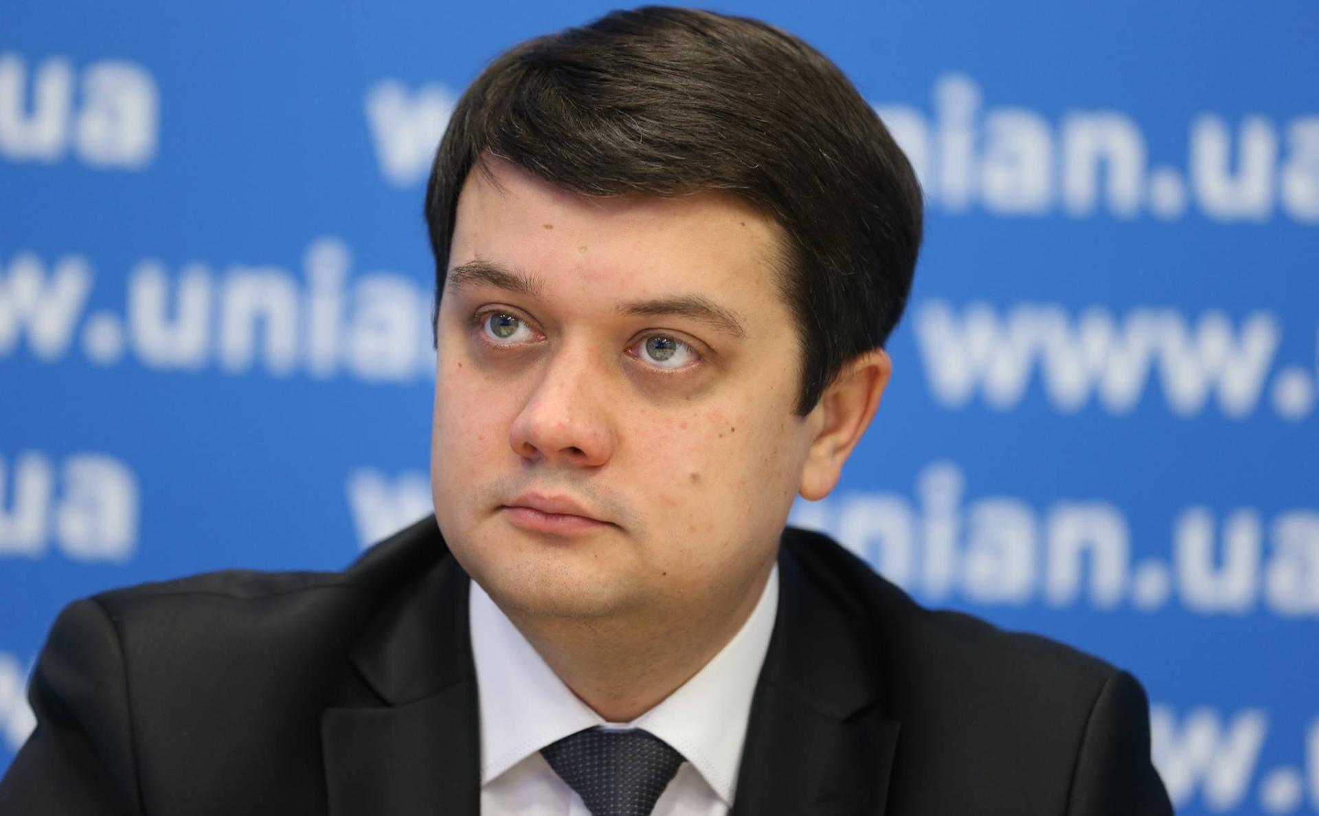 Фото: Дмитрий Разумков / Ukrainian Politconsulting Group в Facebook