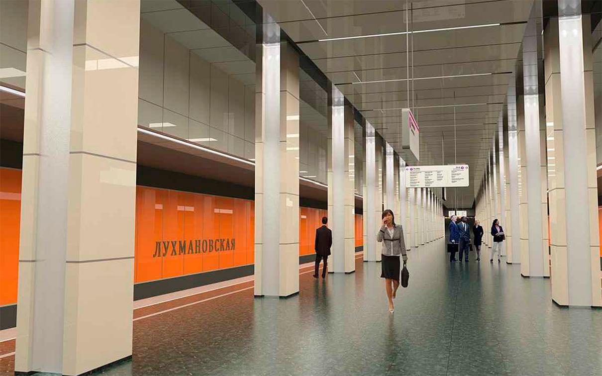 Вестибюли станции «Лухмановская» будут выполнены в черно-зеленых тонах и дополнены элементами из металла. Станция расположится на пересечении трассы Вешняки — Люберцы с Лухмановской улицей и сможет пропускать до 160 тыс. человек в день