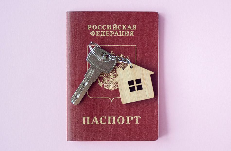 Гражданство латвия покупка недвижимости покупка недвижимости в дубае