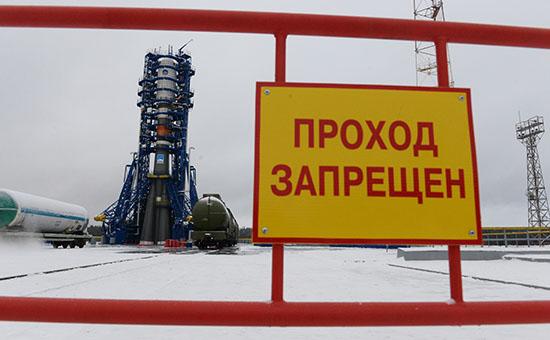 Космодром Плесецк. Архивное фото