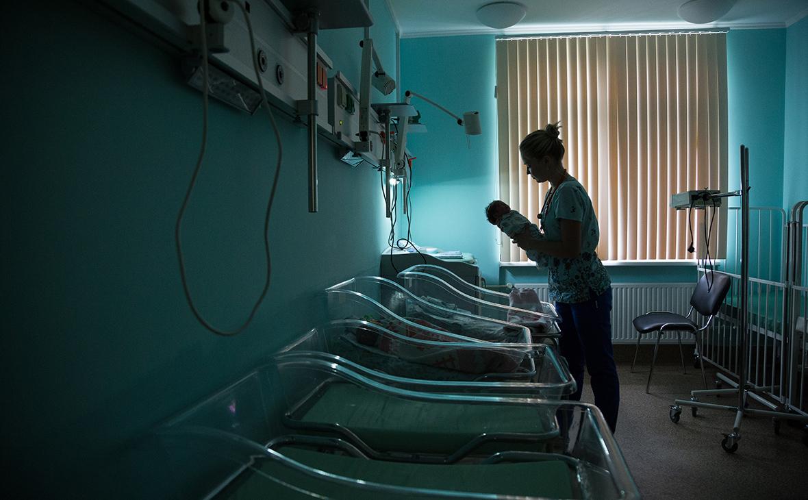 программа развития перинатальных центров