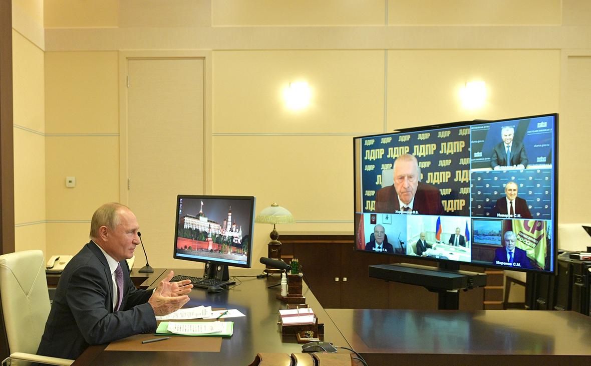 Встреча Владимира Путина с руководителями фракций Государственной Думы