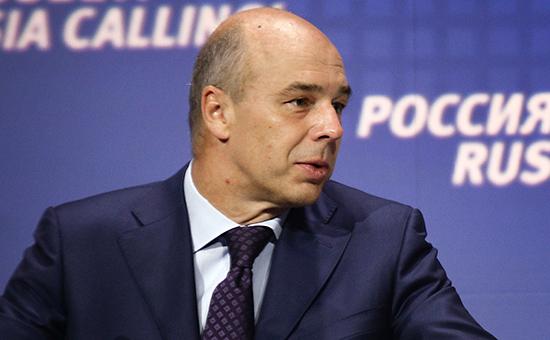 Министр финансов РФ Антон Силуанов на7-м ежегодном инвестиционном форуме «Россия зовет!»