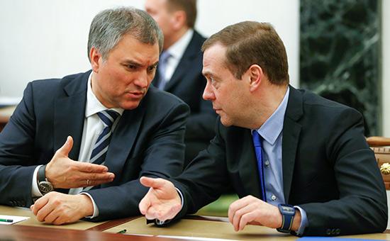 Вячеслав Володин иДмитрий Медведев (слева направо)