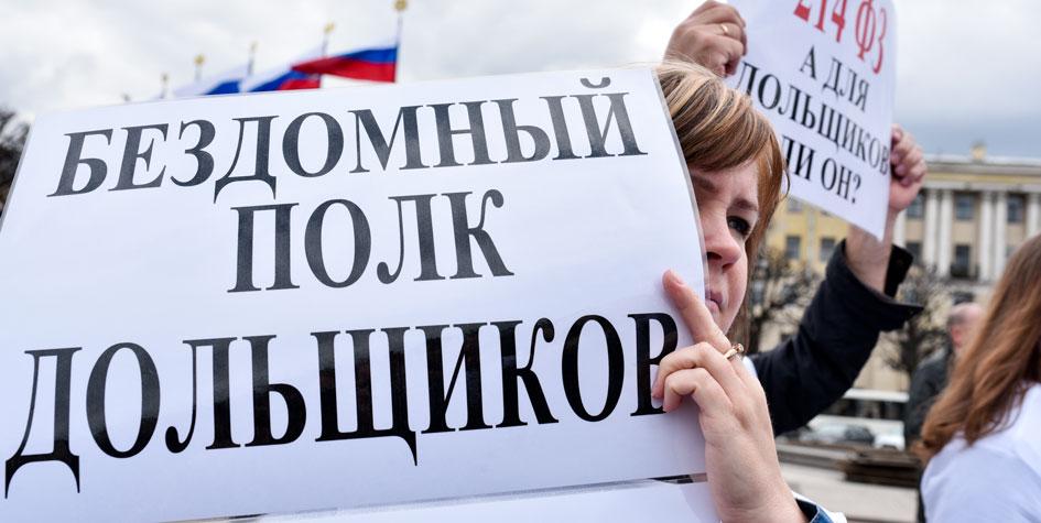 Фото: Сергей Ермохин/ТАСС