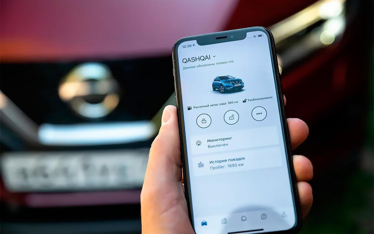 <p>На смартфон можно вывести все данные об автомобиле на текущий момент.</p>