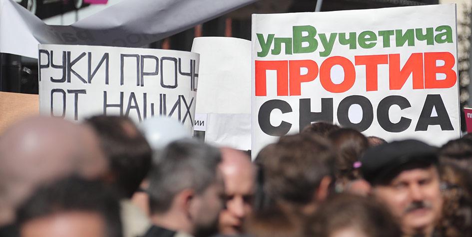 Участники митинга противсноса пятиэтажек изакона ореновации напроспекте Сахарова 14 мая