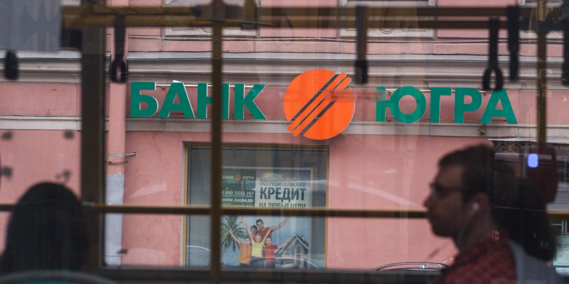 Фото: Роман Пименов / Интерпресс/ТАСС