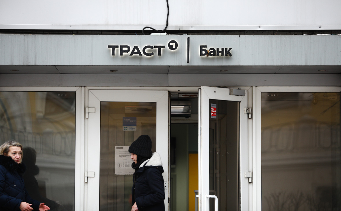 Траст банк краснодар взять кредит онлайн заявка на кредит пермь втб