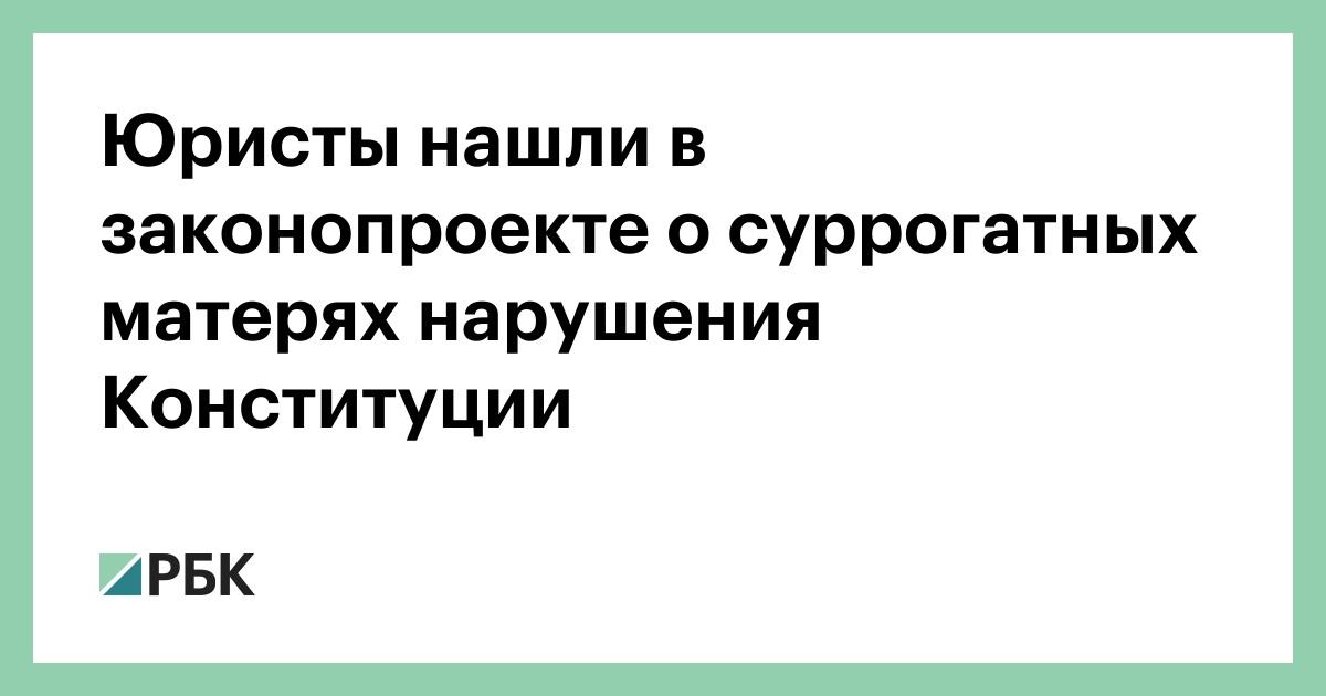 Закон о тор браузере hidra frigate для tor browser hydra