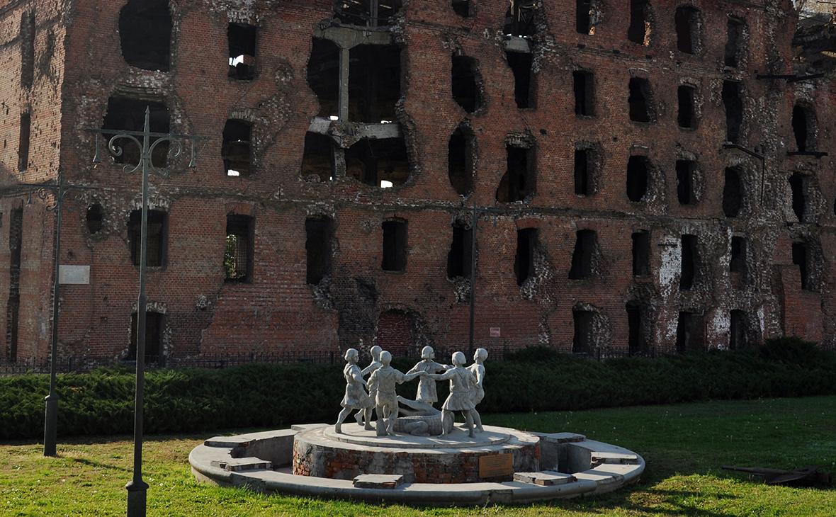 Памятник музея-заповедника «Сталинградской битвы» Мельница Гергардта