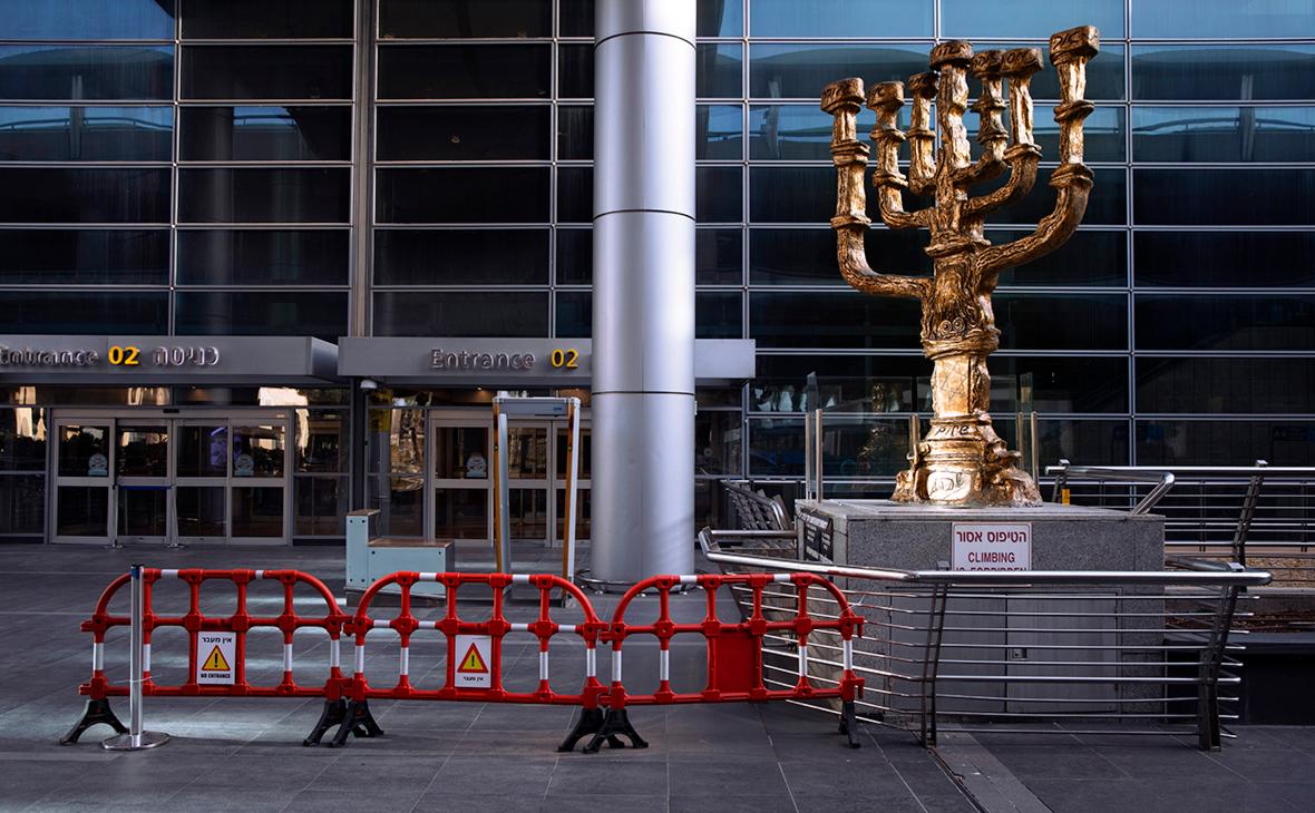 Международный аэропорт имени Бен Гуриона