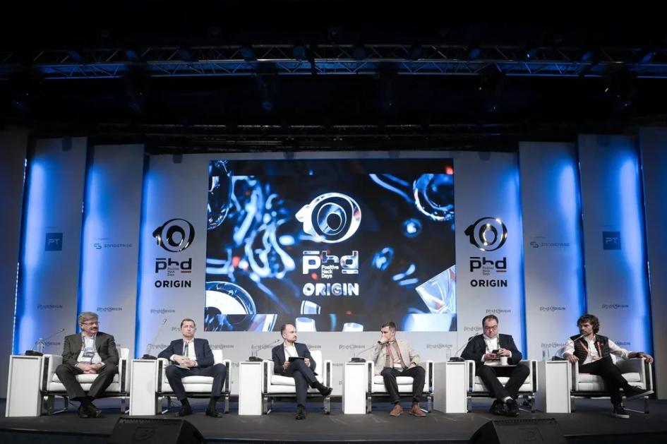 Пленарная сессия «Реальность российского кибербеза»